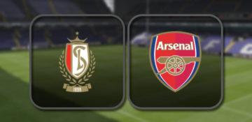 Стандард – Арсенал