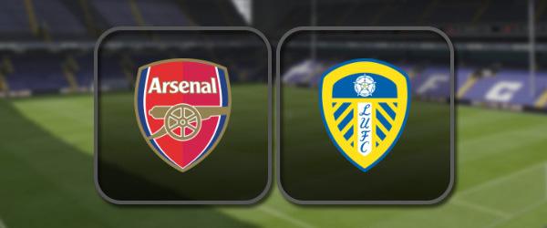 Арсенал - Лидс онлайн трансляция