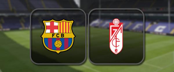 Барселона - Гранада: Полный матч и Лучшие моменты