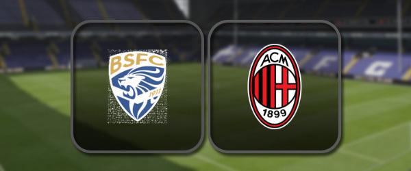 Брешия – Милан: Полный матч и Лучшие моменты