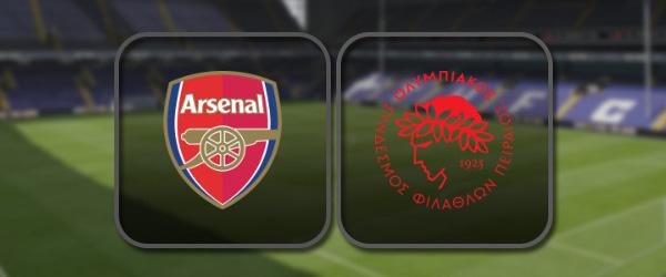 Арсенал - Олимпиакос: Полный матч и Лучшие моменты