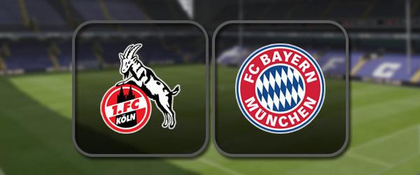 Кельн - Бавария: Полный матч и Лучшие моменты