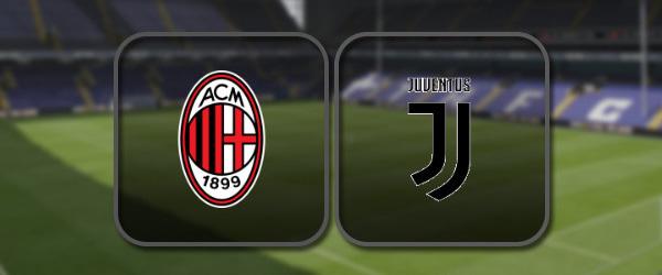Милан - Ювентус онлайн трансляция
