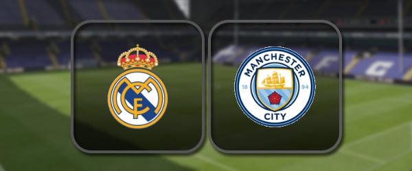 Реал Мадрид – Манчестер Сити: Полный матч и Лучшие моменты