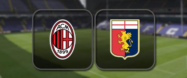 Милан - Дженоа: Полный матч и Лучшие моменты