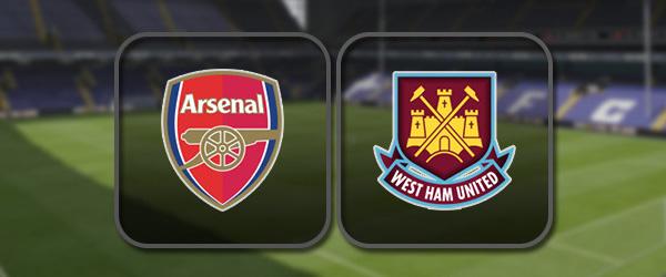 Арсенал – Вест Хэм: Полный матч и Лучшие моменты