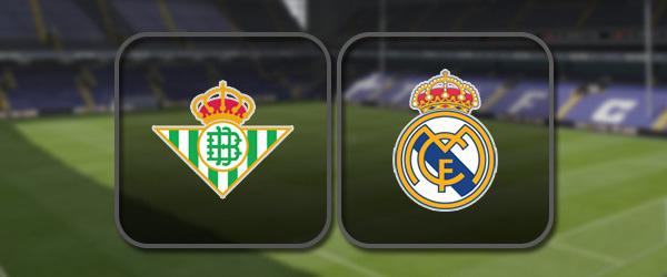 Бетис - Реал Мадрид: Полный матч и Лучшие моменты