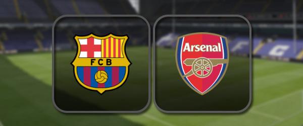 Барселона - Арсенал: Полный матч и Лучшие моменты