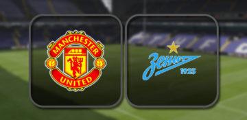 Манчестер Юнайтед - Зенит