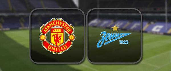 Манчестер Юнайтед - Зенит: Полный матч и Лучшие моменты