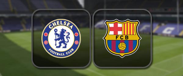 Челси - Барселона: Полный матч и Лучшие моменты