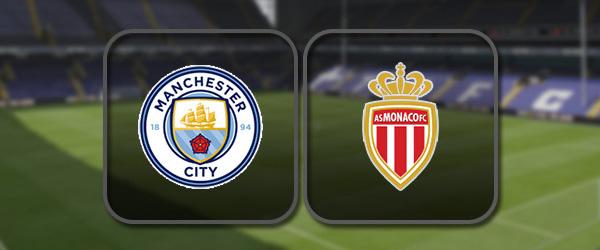 Манчестер Сити - Монако: Полный матч и Лучшие моменты