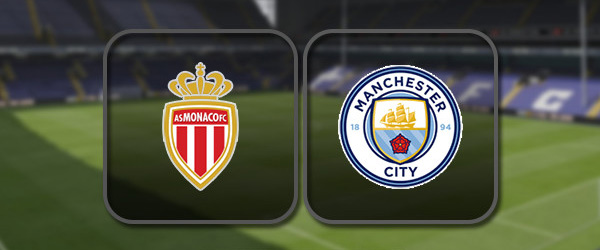 Монако - Манчестер Сити: Полный матч и Лучшие моменты