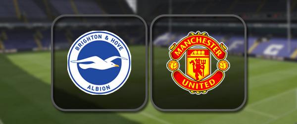 Брайтон - Манчестер Юнайтед: Полный матч и Лучшие моменты