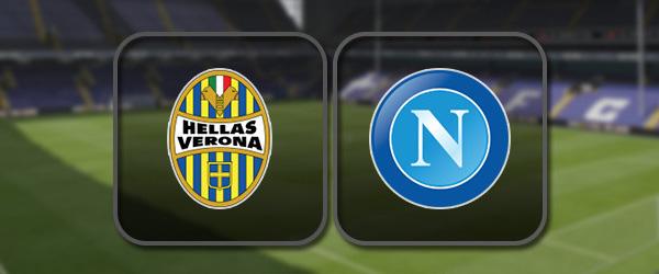 Верона - Наполи: Полный матч и Лучшие моменты