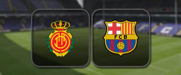 Мальорка - Барселона онлайн трансляция