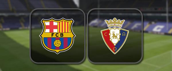 Барселона - Осасуна: Полный матч и Лучшие моменты