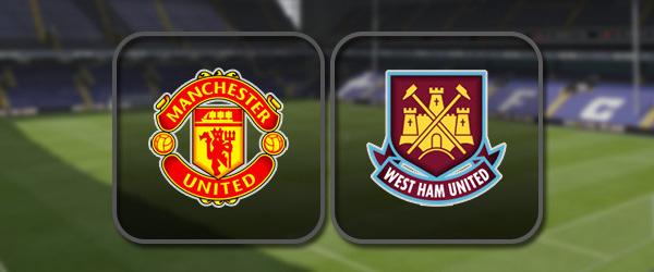 Манчестер Юнайтед - Вест Хэм онлайн трансляция