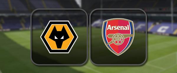 Вулверхэмптон - Арсенал онлайн трансляция