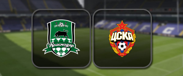 Краснодар - ЦСКА онлайн трансляция