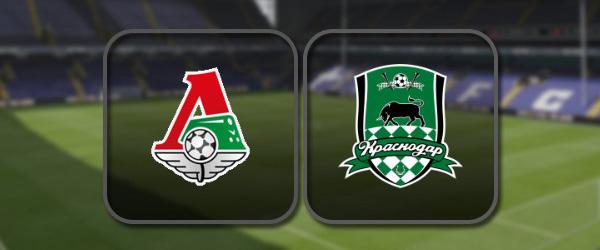 Локомотив - Краснодар онлайн трансляция