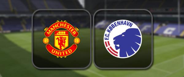 Манчестер Юнайтед - Копенгаген онлайн трансляция