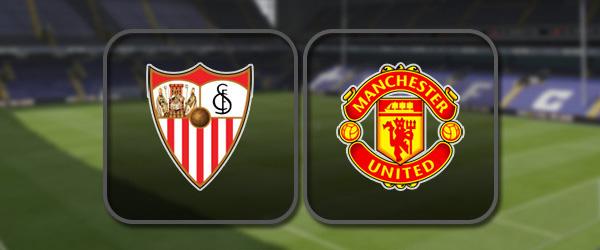 Севилья – Манчестер Юнайтед онлайн трансляция