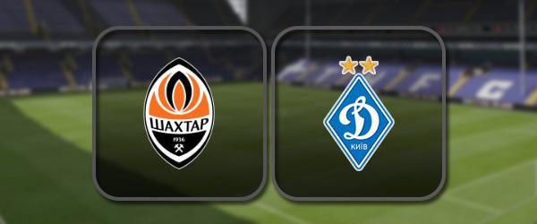 Шахтер – Динамо Киев онлайн трансляция