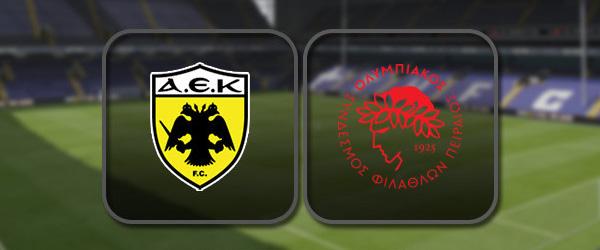 АЕК - Олимпиакос онлайн трансляция