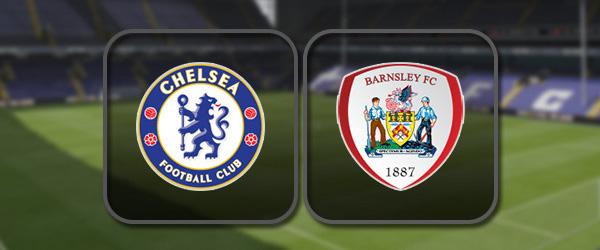 Челси – Барнсли онлайн трансляция