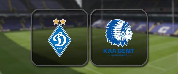 Динамо Киев – Гент онлайн трансляция