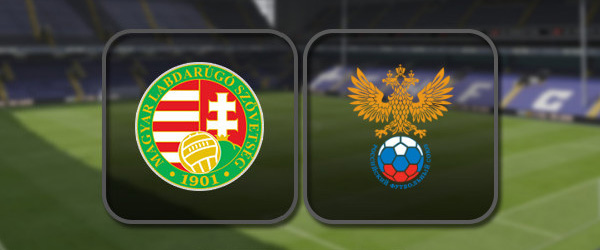 Венгрия – Россия: Полный матч и Лучшие моменты