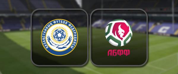 Казахстан – Беларусь: Полный матч и Лучшие моменты