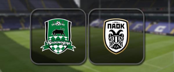 Краснодар – ПАОК: Полный матч и Лучшие моменты