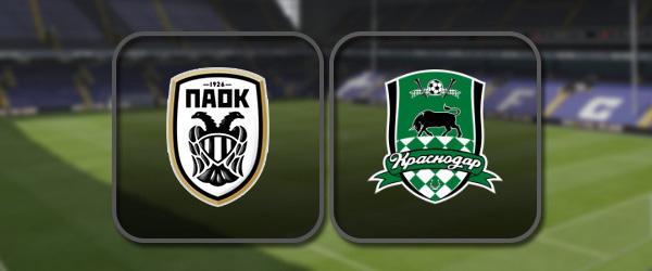 ПАОК – Краснодар: Полный матч и Лучшие моменты
