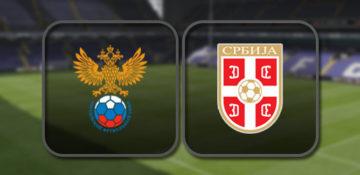 Россия – Сербия