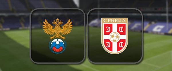 Россия – Сербия: Полный матч и Лучшие моменты
