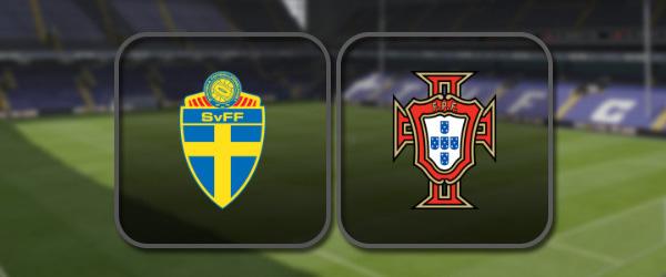 Швеция – Португалия: Лучшие моменты