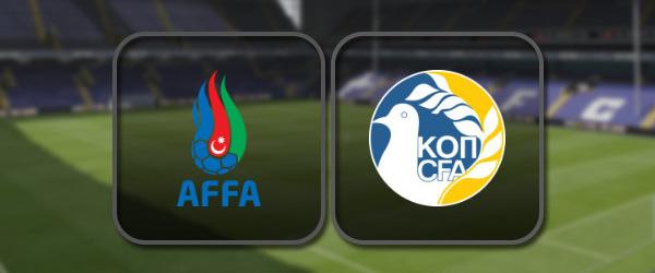 Азербайджан – Кипр онлайн трансляция