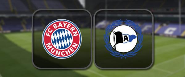 Бавария - Арминия: Полный матч и Лучшие моменты