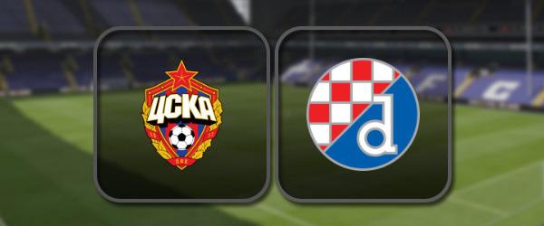 ЦСКА – Динамо Загреб онлайн трансляция