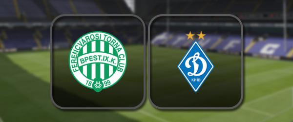 Ференцварош – Динамо Киев онлайн трансляция