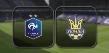 Франция – Украина