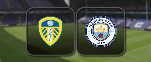 Лидс - Манчестер Сити: Полный матч и Лучшие моменты