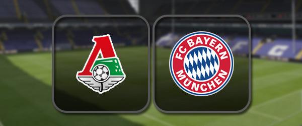 Локомотив – Бавария: Полный матч и Лучшие моменты