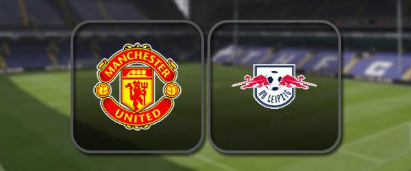 Манчестер Юнайтед – РБ Лейпциг онлайн трансляция