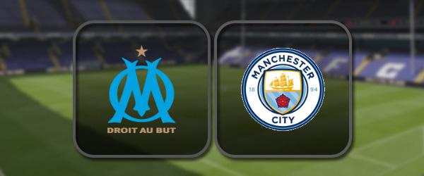 Марсель – Манчестер Сити: Лучшие моменты