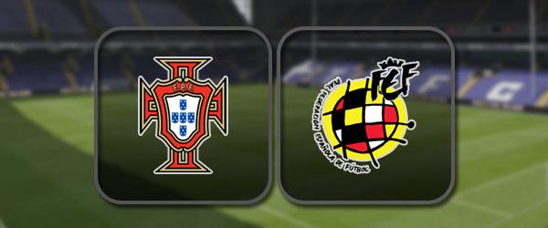 Португалия – Испания: Лучшие моменты