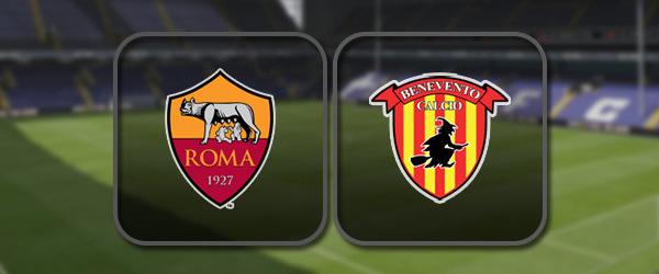 Рома - Беневенто: Полный матч и Лучшие моменты