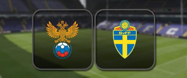 Россия – Швеция: Полный матч и Лучшие моменты